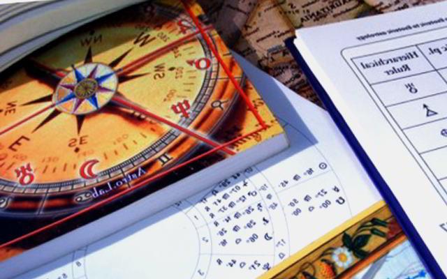 карта астролога