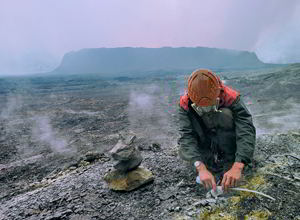 осмотр вулкана