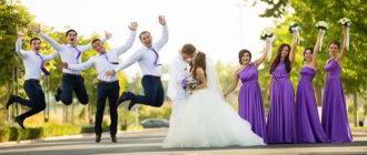 свадебные годовщины по годам
