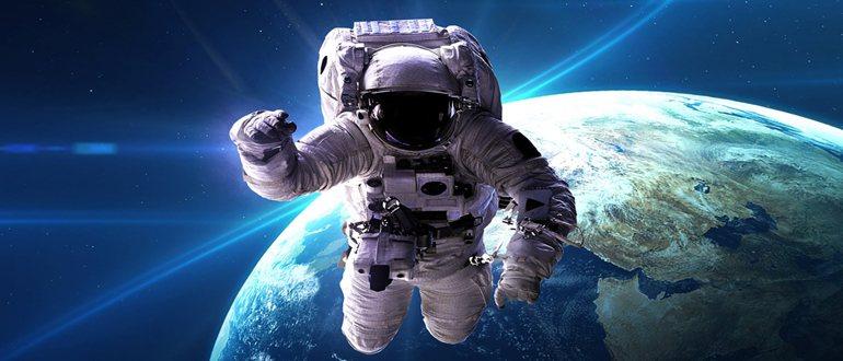Космонавт кто это