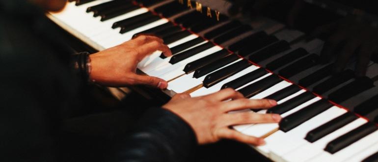 Пианист кто это