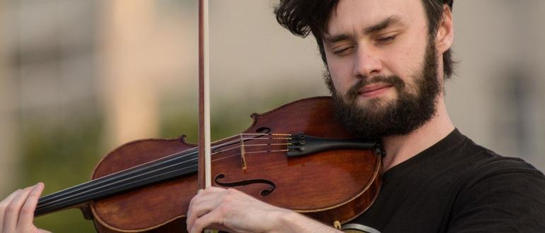 Скрипач кто это