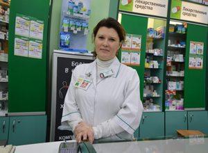 Требования, предъявляемые к фармацевтам