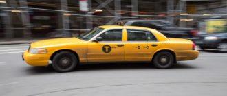 Таксист кто это
