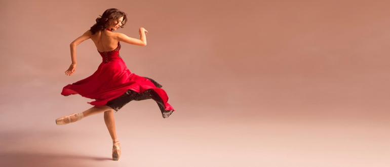Танцовщица кто это