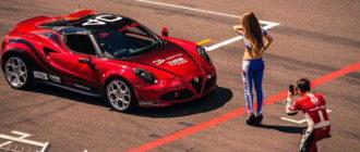 автомобильный спорт что это