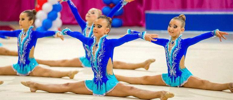 эстетическая гимнастика что это
