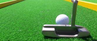Мини гольф что это
