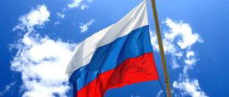 как оформить вид на жительство в России