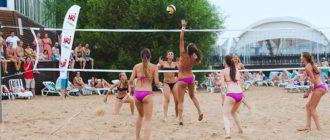 пляжный волейбол что это