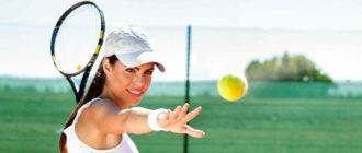 Теннис что это
