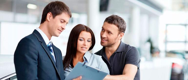 Страховой агент права и обязанности