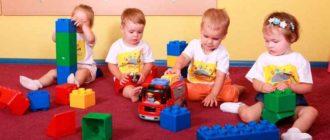 Компенсация оплаты за детский сад