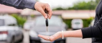 право наследства на автомобиль